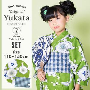 こども 浴衣2点セット「緑色 梅」レトロ 110cm、120cm、130cm、140cm、150cm KIMONOMACHI 女の子浴衣セット|kimonomachi