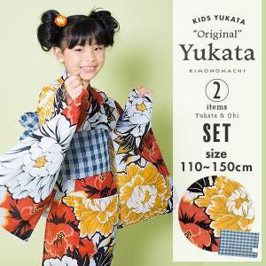 こども 浴衣2点セット「朱赤色 牡丹」レトロ 110cm、120cm、130cm、140cm、150cm KIMONOMACHI 女の子浴衣セット|kimonomachi