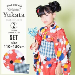 こども 浴衣2点セット「ピンク 水玉」レトロ 110cm、120cm、130cm、140cm、150cm KIMONOMACHI 女の子浴衣セット|kimonomachi