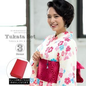 女性 浴衣セット「赤ピンク×ブルー 撫子」