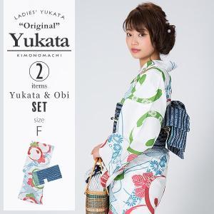 京都きもの町のKIMONOMACHIブランドの浴衣、浴衣帯の2点セットです。※浴衣帯は自分で結んでい...