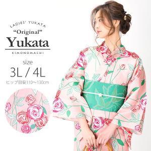 京都きもの町オリジナルの女性浴衣単品です。お仕立て上がりなので、すぐにご着用いただけます。夏祭りや、...