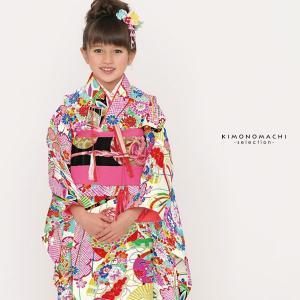 七五三 四つ身着物単品「クリーム 扇」女の子の着物 取り寄せ品 Shikibu Classic 7歳向け C扇-1C|kimonomachi