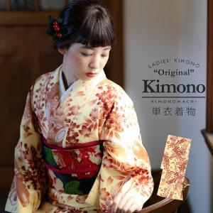 洗える着物 単衣着物単品 「クリーム 和楽器」 KIMONOMACHI オリジナル きもの福袋から飛び出た着物単品 Lサイズ 小紋 レディース (メール便不可)|kimonomachi
