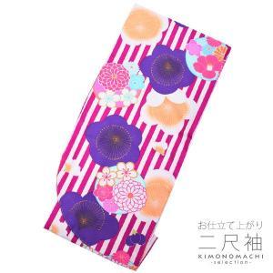 二尺袖 着物単品「紫色 縞に梅