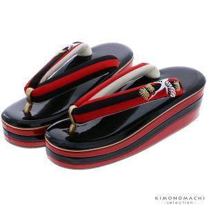 振袖、袴草履単品「赤×黒 松、