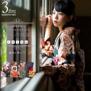 きもの福袋3点セット 袷着物+京袋帯2つ サイズS/M/L/TL/LL レディースキモノ 洗える着物セット code03 (メール便不可)|kimonomachi