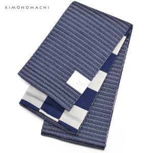京都きもの町オリジナルの浴衣帯(半幅帯)です。程よいハリのある結びやすい帯です。完全リバーシブルで、...