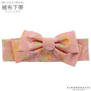 金襴 被布下帯「ピンク 流水に花