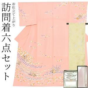 訪問着 お仕立て上がり 6点セット 「ピンク 四季折々の花」 正絹着物 礼装 正絹 袷 プレタ バッグ付き <T>(メール便不可) kimonomachi