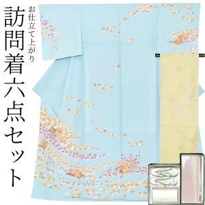 訪問着 お仕立て上がり 6点セット 「ブルー 四季折々の花」 正絹着物 礼装 正絹 袷 プレタ バッグ付き <T>(メール便不可) kimonomachi