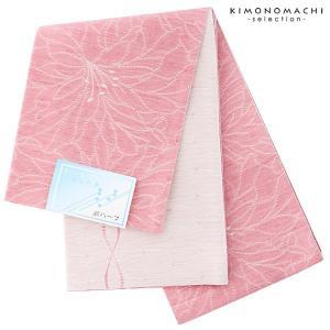 浴衣帯 半幅帯 「麻ハーフ 百合 ピンク」