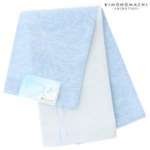 浴衣帯 半幅帯 「麻ハーフ 百合 ブルー」