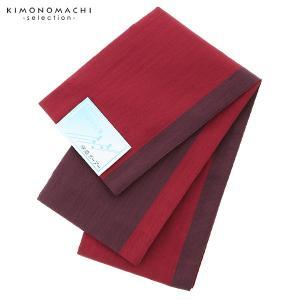 織物の名産地・群馬県桐生で織られたレディース浴衣帯です。   繊細な織りと柔らかな感触が特徴です。 ...