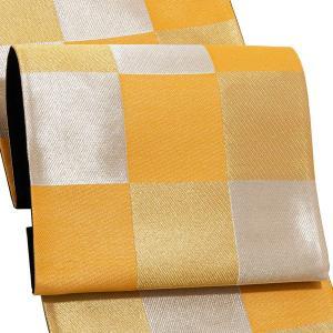 振袖 帯 「山吹色 金銀の市松