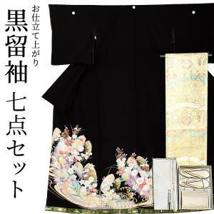 黒留袖 お仕立て上がり セット 「桜に流水」 紋入れ代込み 袋帯仕立て代込み 正絹着物 第一礼装 正絹 留袖 結婚式 袷 プレタ <T>(メール便不可)|kimonomachi
