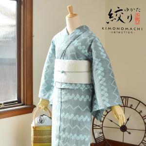 浴衣 レディース 絞り 単品 「エスニック」 有松絞り 綿 yukata (メール便不可)|kimonomachi