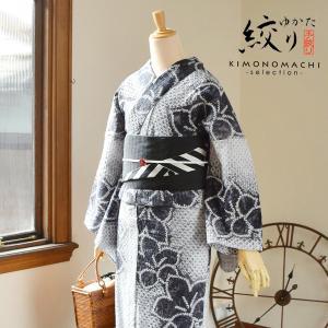 浴衣 レディース 絞り 単品 「ニューウェーブ桔梗」 有松絞り yukata (メール便不可)|kimonomachi