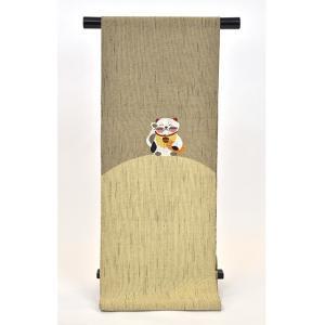 帯匠丹波屋手織り八寸名古屋帯「招き猫」 kimonotanaka