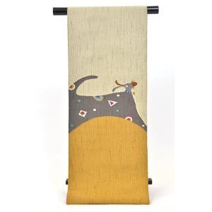 帯匠丹波屋手織り八寸名古屋帯「星の首飾り」犬柄 kimonotanaka