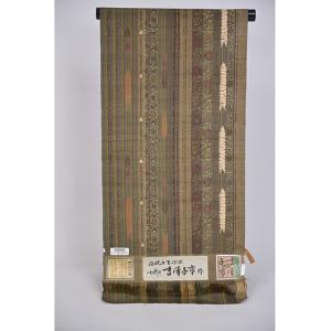 伝統工芸作家七代目吉澤与市作 創作紬 グリーン矢絣絞り|kimonotanaka
