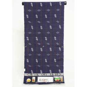 本場琉球かすり 特選琉球絣紬 藍染め|kimonotanaka