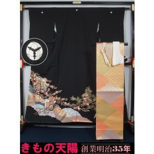 着物セット 未使用品 黒留袖 袋帯 帯揚げ〆 三つ割り花菱紋 送料無料  リサイクル 着物 中古 留袖|kimonotenyou