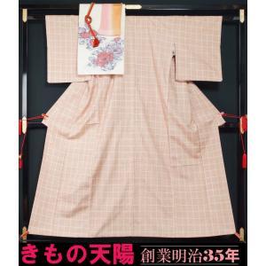 紬4点セット 染め紬 八寸名古屋帯 帯揚げ〆 送料無料 中古  リサイクル着物|kimonotenyou