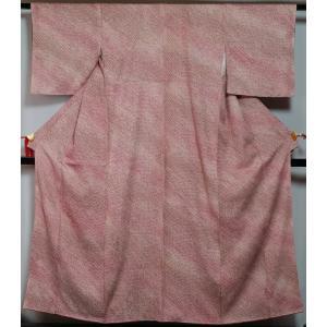 小紋 総絞り 赤茶色 赤紅色 ぼかし 絞り 中古 小紋 リサイクル着物 着物 リサイクル小紋 小紋着物 正絹 カジュアル 普段着物 練習用着物 お稽古用着物 お茶 踊り|kimonotenyou