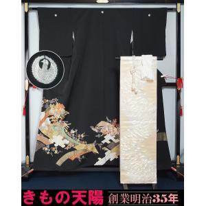 着物5点セット 黒留袖・袋帯・帯揚げ〆・末広 鳳凰の丸紋 高島屋謹製 送料無料   リサイクル 着物 中古 着物 留袖 色留袖|kimonotenyou