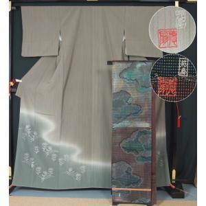 国際的伝統工芸作家 十二代藤林徳扇 苑寿織匠  未使用品 色留袖 訪問着格 と袋帯のセット 送料無料|kimonotenyou