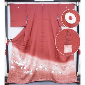 色留袖 雪原に鶴模様 幅広サイズ 送料無料 リサイクル着物   アンティーク着物|kimonotenyou