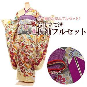 振袖 振袖セット 成人式 仕立て上がり 正絹京友禅振袖フルセット|kimonowashou