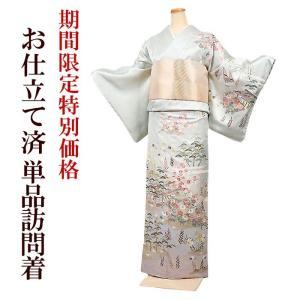 訪問着 正絹訪問着 京友禅 仕立て上がり・袋帯・長襦袢3点セット|kimonowashou