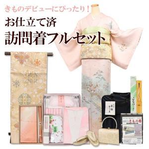 訪問着 正絹訪問着 京友禅 仕立て上がり品|kimonowashou
