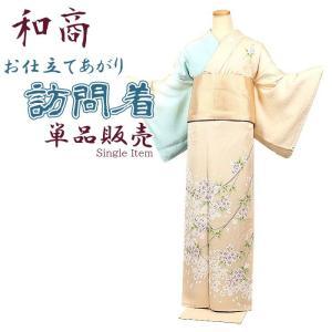 訪問着 正絹 京友禅 お誂え仕立て付 2点セット 袋帯付き|kimonowashou