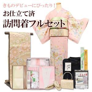 訪問着 正絹 京友禅 仕立て上がり・フルセット|kimonowashou