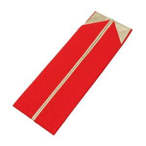 正絹重ね襟 |  赤|kimonowashou