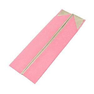 正絹重ね襟 |  ピンク|kimonowashou