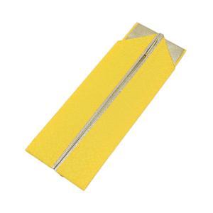 正絹重ね襟 |  黄|kimonowashou