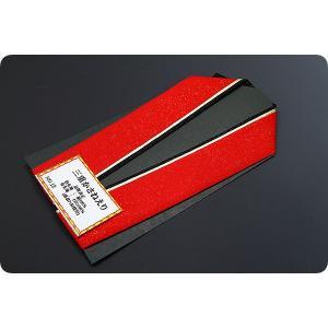 三重かさねえり No12 振袖セットでお選びの場合500円の差額になります|kimonowashou