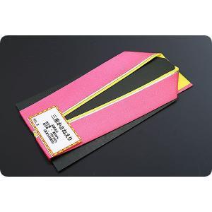 三重かさねえり No3 振袖セットでお選びの場合500円の差額になります|kimonowashou