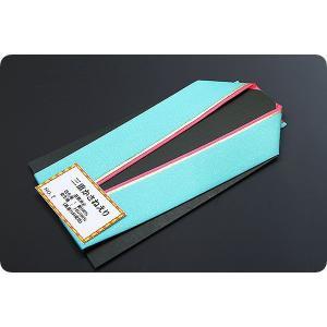 三重かさねえり No7 振袖セットでお選びの場合500円の差額になります|kimonowashou