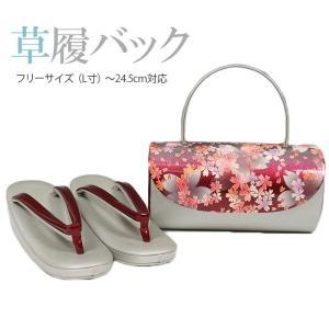 草履バッグセット フリーサイズ(L寸) エナメル |kimonowashou