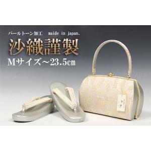 草履バッグセット・沙織謹製【礼装用】 |kimonowashou