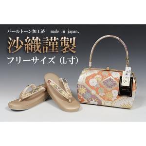 草履バッグセット 沙織謹製 フリーサイズ|kimonowashou