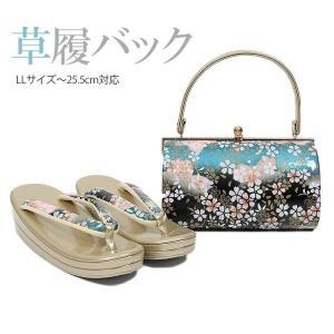 草履バッグセット LLサイズ エナメル |kimonowashou