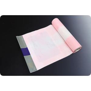 正絹長襦袢お誂え仕立て付|kimonowashou