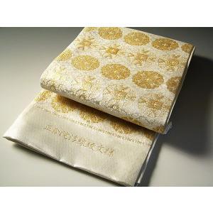 正絹袋帯 正倉院浮線綾文様|kimonowashou