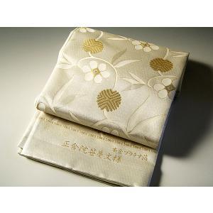 正絹袋帯 正倉院笹蔓文様|kimonowashou